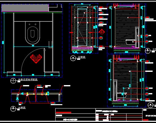 卫生间设计节点详图