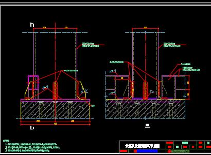 长廊采光顶钢结构节点图