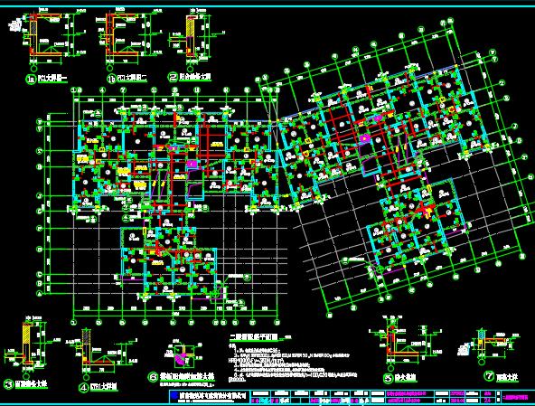 三十三层住宅楼结构施工图纸