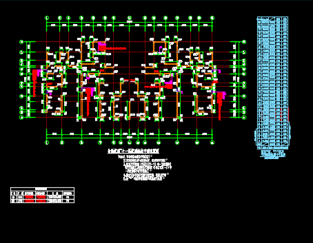 三十二层钢筋混凝土剪力墙商住楼结构施工图纸