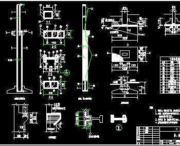 电路 电路图 电子 户型 户型图 平面图 原理图 350_284