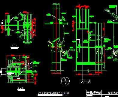混凝土單層排架結構廠房設計計算書及圖紙