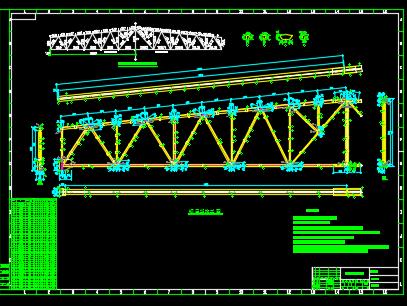 钢结构梯形屋架课程设计