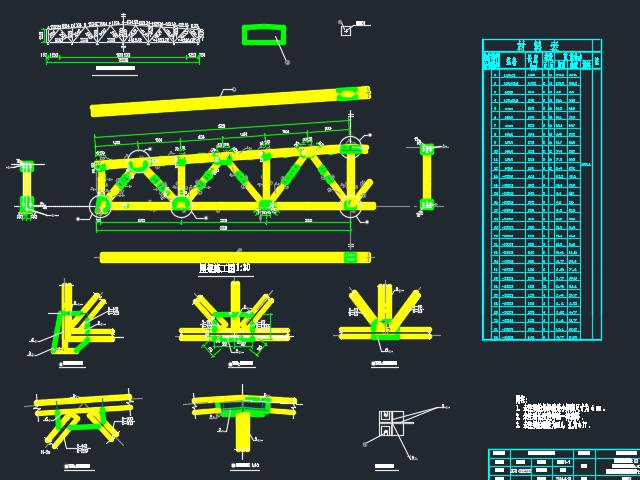 钢结构车间课程设计