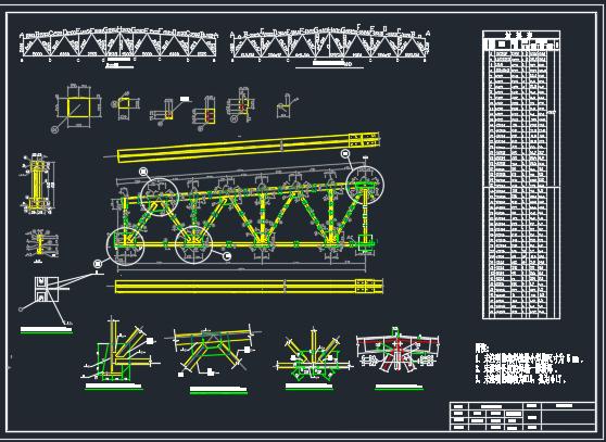 钢结构厂房毕业设计(含图纸)