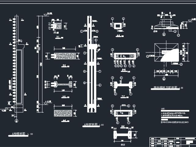 混凝土及砌体结构课程设计(含图纸)