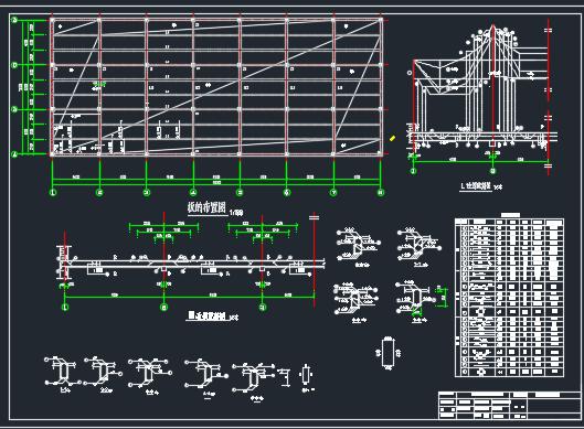 某多层工业厂房混凝土结构课程设计(含图纸)