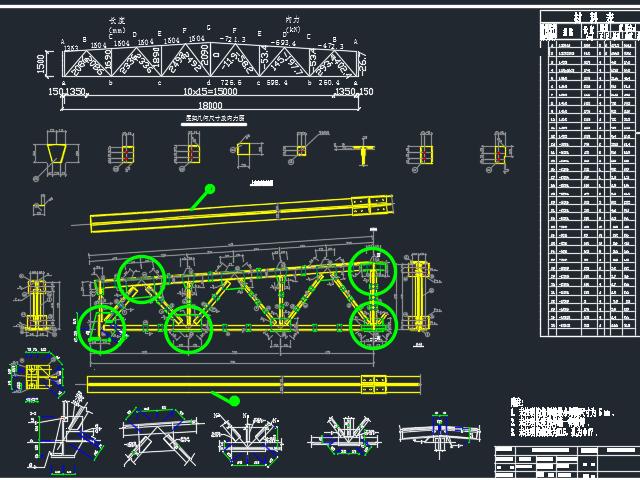 18m跨度钢结构厂房毕业设计(含图纸)