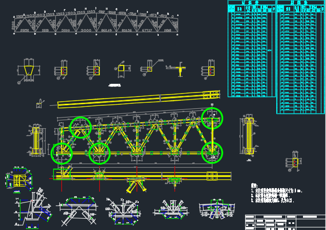 梯形钢屋架钢结构厂房毕业设计(含计算书、任务书、图纸)