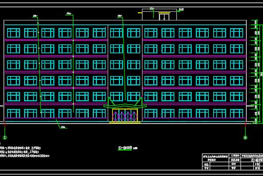 六层教学楼框架结构毕业设计