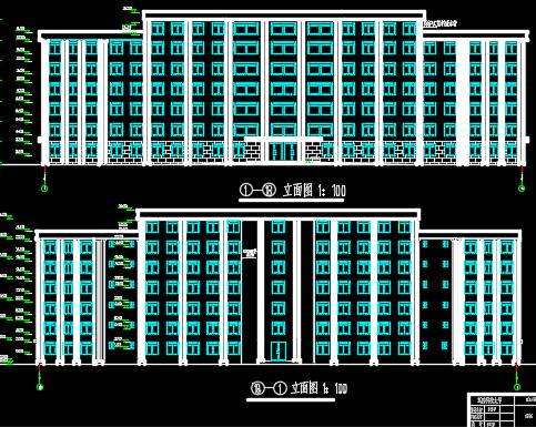 七层框架结构政府办公楼毕业设计(含图纸、开题报告、任务书)