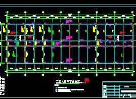 3层综合楼框架结构毕业设计计算书及图纸