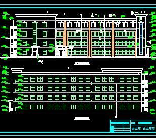四层框架结构教学楼毕业设计计算书及图纸
