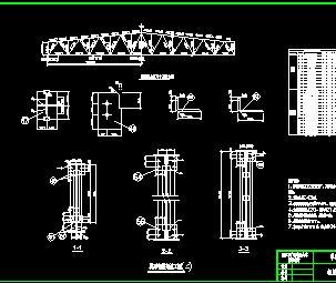 梯形钢屋架结构课程设计计算书及图纸