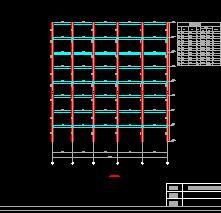 钢结构住宅楼方案毕业设计计算书及图纸
