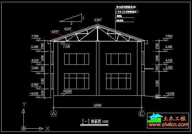 屋面彩钢结构图纸