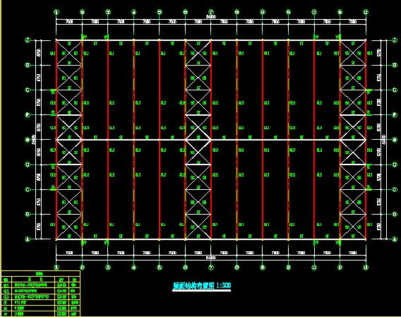 54米x84米刚架厂房设计图(含报价单)