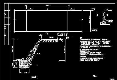 护坡结构施工图免费下载 - 地基基础 - 土木工程网