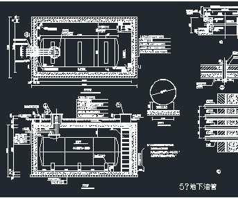 地下储油罐油库结构施工图免费下载 - 地基基础