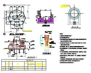 50米钢制烟囱基础设计图免费下载 - 地基基础 - 土木
