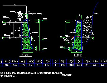 MU30毛石挡土墙结构施工图