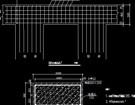综合教学楼框架柱加固结构施工图