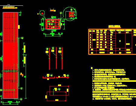 200×300抗滑桩结构设计图