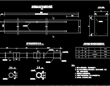 电路 电路图 电子 原理图 450_350