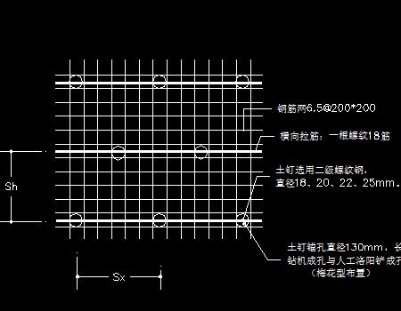 混凝土重力式挡土墙设计图
