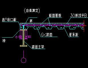 叠合楼面节点详图