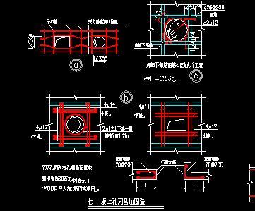 结构施工构造详图