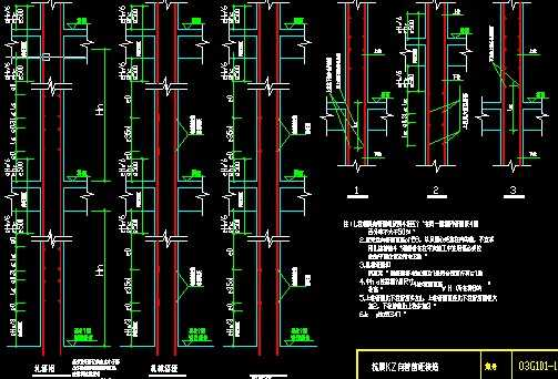 框架柱大样图免费下载 - 钢结构 - 土木工程网