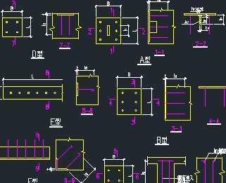 建筑工程预埋件大样图集免费下载 - 钢结构 - 土木