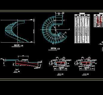 某螺旋楼梯结构施工图免费下载 - 钢结构 - 土木工程网