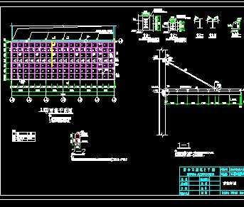 钢结构雨棚计算_大型钢结构雨篷计算书(49页)