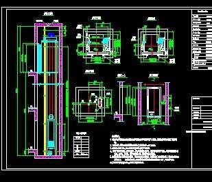 某别墅电梯施工图