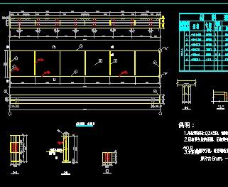 鋼結構吊車梁設計圖紙免費下載 - 鋼結構 - 土木工程網