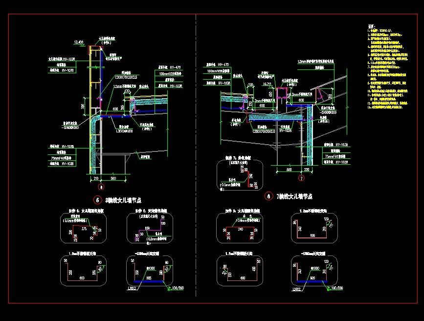 屋面天沟制作图免费下载 - 钢结构 - 土木工程网