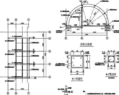 首页 03  结构设计 03  结构图纸 03  钢结构 03 正文   资料