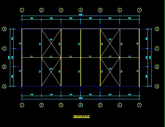 钢结构屋盖施工图(含报价单)