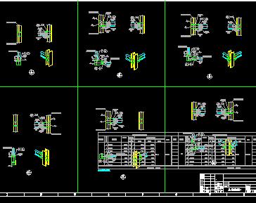 钢结构连接节点图