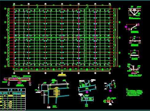 30m跨厂房结构施工图纸