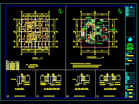 机械制样楼钢结构工程施工图纸