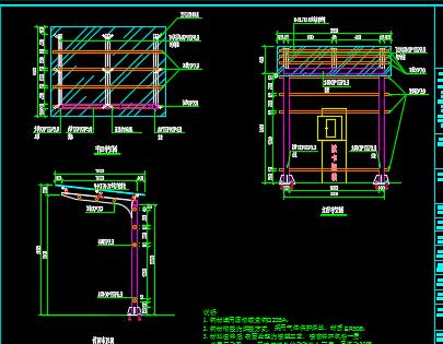 雨棚设计详图