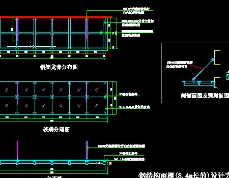 钱柜娱乐雨棚(8.4m长)方案图