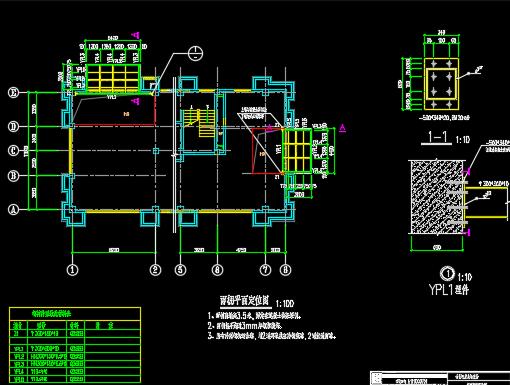 钢结构雨棚设计图纸