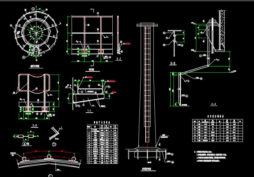 60米高钢烟囱设计图纸图片