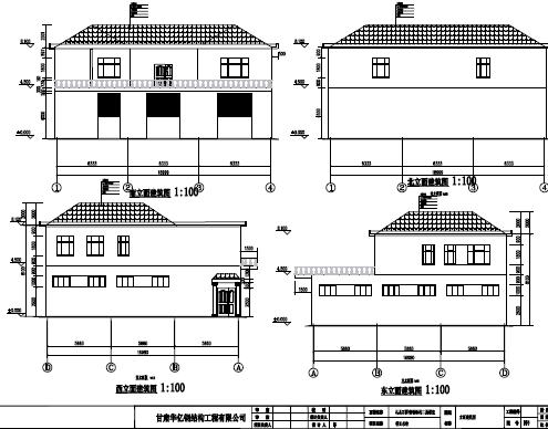 钢结构农村住宅建筑结构施工图纸(PDF格式)