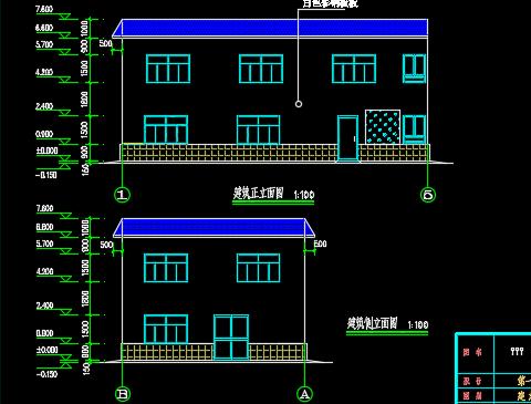 钢结构二层活动室设计图纸