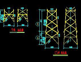 铁塔结构施工图